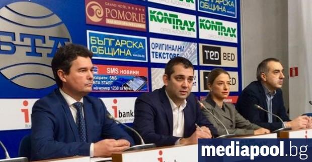 Снимка: ДБГ се отказа от евроизборите, не иска да участва в братоубиствена битка