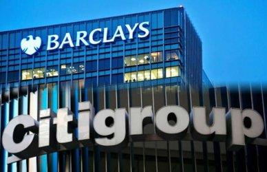 ЕК глоби пет банки с 1 млрд. евро за картели на валутния пазар
