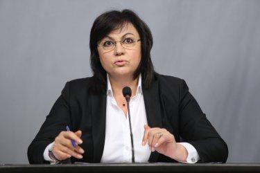 """Нинова: С твърденията за нов """"Костинброд"""" Борисов оправдава загубата на евровота"""