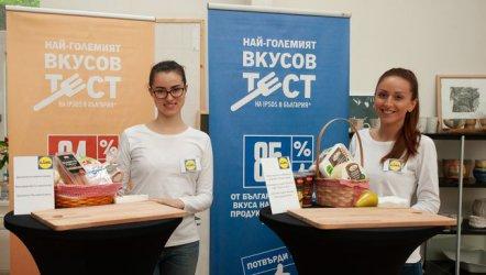 """Двоен ръст на износа на българските марки на """"Лидл"""""""