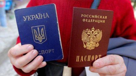 Киев няма да признава издадените от Русия паспорти на украински граждани
