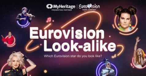 Евровизия 2019 започна официално с представяне на участниците в Тел Авив