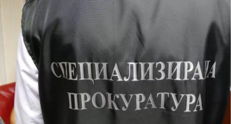 Спецпрокуратурата в акция срещу кмета на Божурище