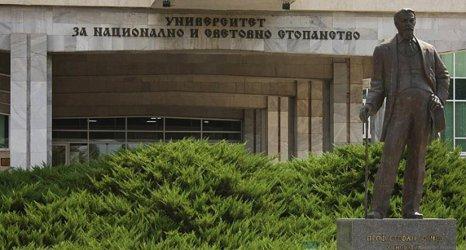 УНСС отдава имоти под наем на ниски цени