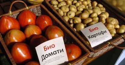 Допълнителни 3 млн. лева са преведени на биопроизводителите на плодове и зеленчуци