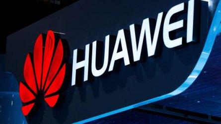 Операционната система на Хуавей ще е готова до края на годината