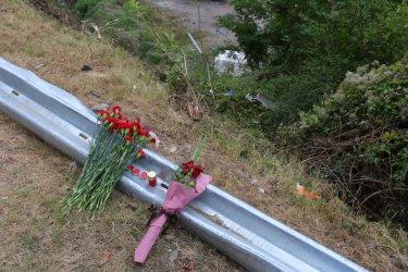 """""""Бул Инс"""" оцени на 10 лв. живота на жертвите край Своге"""
