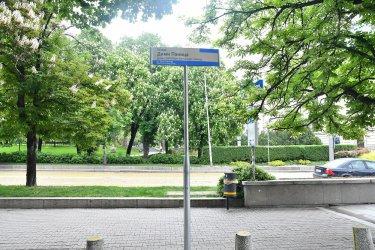 Улица в София вече носи името на Дими Паница