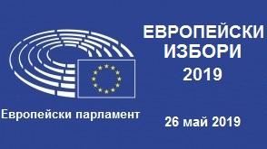 """Барометър България"": ГЕРБ леко води пред БСП, 4 партии сигурни за ЕП"