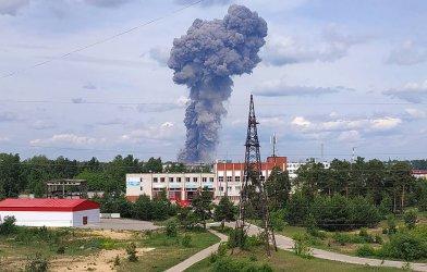 Близо 80 ранени при взривове в руски завод за тротил