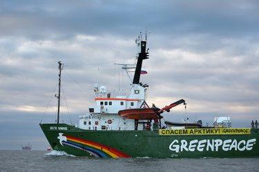 """""""Грийнпийс"""" ще получи от Русия обезщетение 2,7 млн. евро за задържането на неин кораб"""