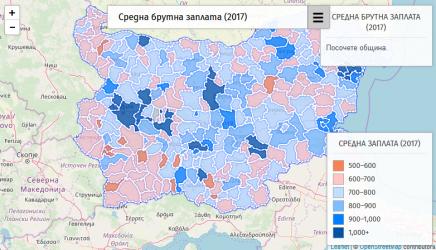 Най-високите заплати в България са в малки общини с големи компании*