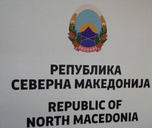 Гърция започна охраната на въздушното пространство на Северна Македония