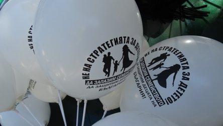 Социалното министерство: Отнемането на деца не е и няма да бъде национална политика