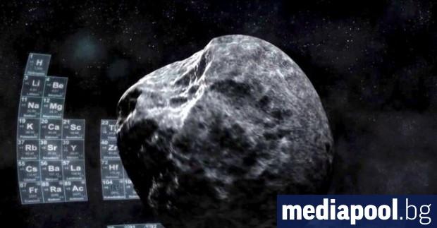 Потенциално опасен астероид със собствена луна премина покрай Земята със