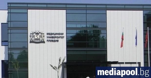 Медицинският университет в Пловдив инвестира 6 милиона лева от бюджета
