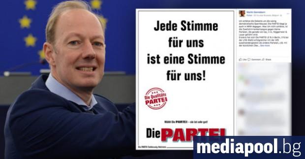 Германска сатирична политическа формация, залагаща на черния хумор и наречена