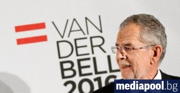Президентът на Австрия Александър ван дер Белен реши да назначи