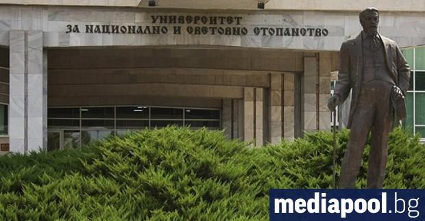 Университетът за национално и световно стопанство (УНСС) дава под наем