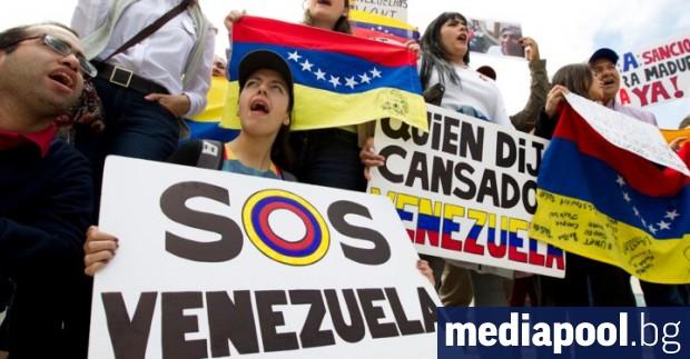 Представители на венецуелското правителство и на опозицията са заминали за