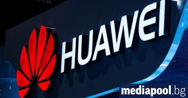 Хуавей (Huawei), който бе принуден да се справя без операционната