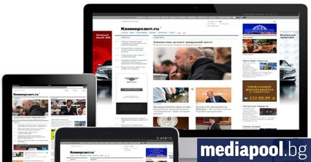 Старши редактор и 10 журналисти от руския всекидневник