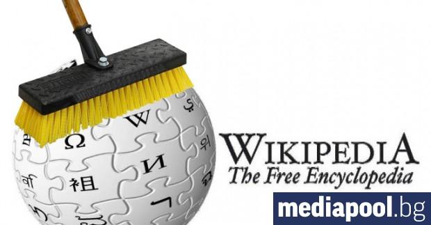 Изданията на онлайн енциклопедията Уикипедия на всички езици бяха блокирани