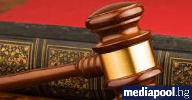 Българката Детелина Събева се призна за виновна пред съд в