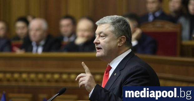 Администрацията на новия президент на Украйна обвинява предшествениците си, че