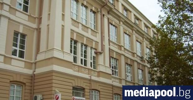 Пловдивският университет