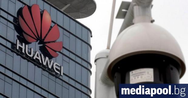 Американската корпорация Google спира бизнес сътрудничеството с Huawei, след като