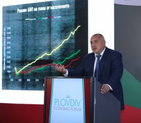 Горанов очаква да сме в чакалнята за еврото до края на 2019 г.