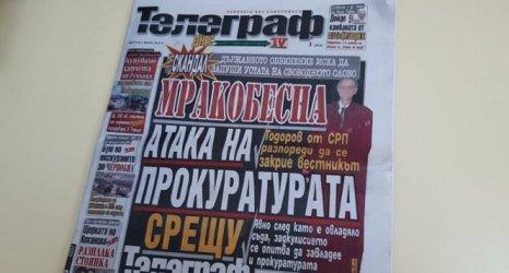 Прокуратурата спешно отмени заличаването на вестник на Пеевски
