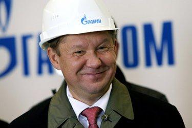 """""""Газпром"""" предложи 25% ценова отстъпка на Украйна"""