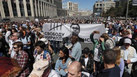 Нов протест в Москва в подкрепа на свободата на медиите