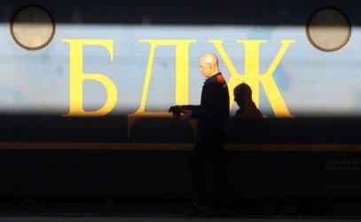 БДЖ скоропостижно спря влака Пловдив-Одрин