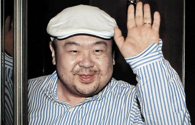 """Уолстрийт джърнъл"": Убитият полубрат на Ким Чен-ун бил информатор на ЦРУ"