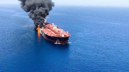 Мистериозни нападения в Оманския залив срещу два танкера, свързани с Япония