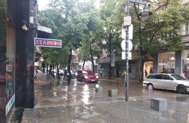 """Езеро край """"Графа"""" след проливния дъжд в София"""