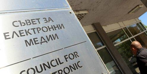 Шестима се борят за шеф на БНТ, петима – за БНР