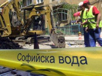 Течовете на вода в София са намалели с 12 процента