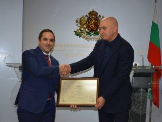 Световна компания прави европейски център за кибер защита в София