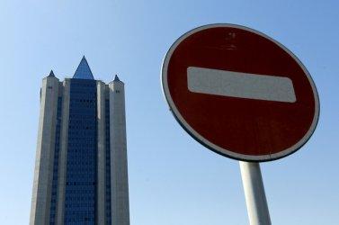 """""""Газпром"""" смята за невъзможен нов транзитен договор с Киев по евроизискванията"""