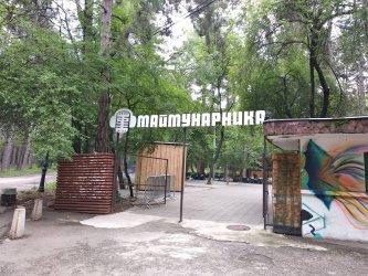 Общината си връща спорни терени в Борисовата градина