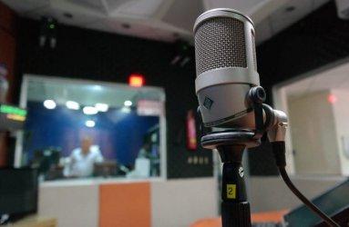 Радио Ватикана започва новини на латински