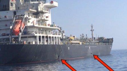 И Великобритания обвини Иран за атаките срещу танкери в Оманския залив