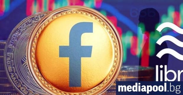 Социалната мрежа Фейсбук (Facebook) разкри във вторник подробности около плановете