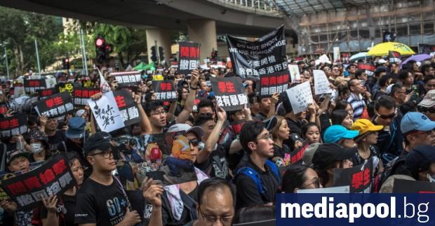Десетки хиляди души се събраха на пореден протест в Хонконг