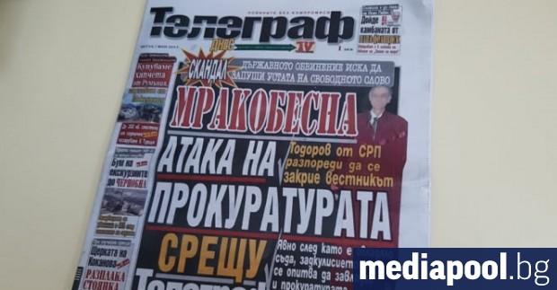 Софийската градска прокуратура (СГП) е отменила постановлението на прокурора Тодор