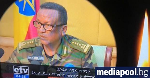 Началникът на щаба на етиопската армия генерал Сеаре Меконен е